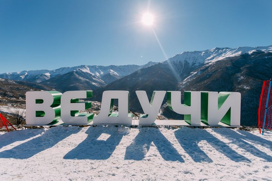 MND: New major snowmaking project in Russia